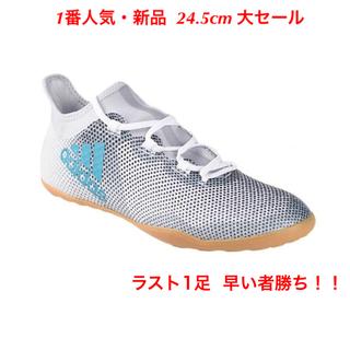 アディダス(adidas)のアディダス エックス IN 新品 24.5cm フットサル サッカー タンゴ(シューズ)