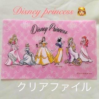 ディズニー(Disney)の送料込み♡ディズニープリンセスのミニクリアファイル♡(クリアファイル)