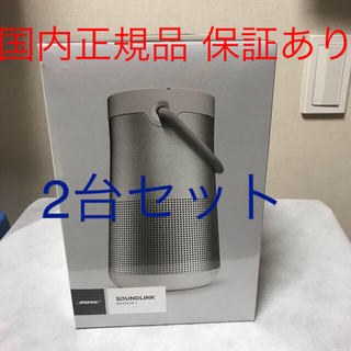 BOSE - 【新品】国内正規品 Bose Soundlink Revolve + スピーカー