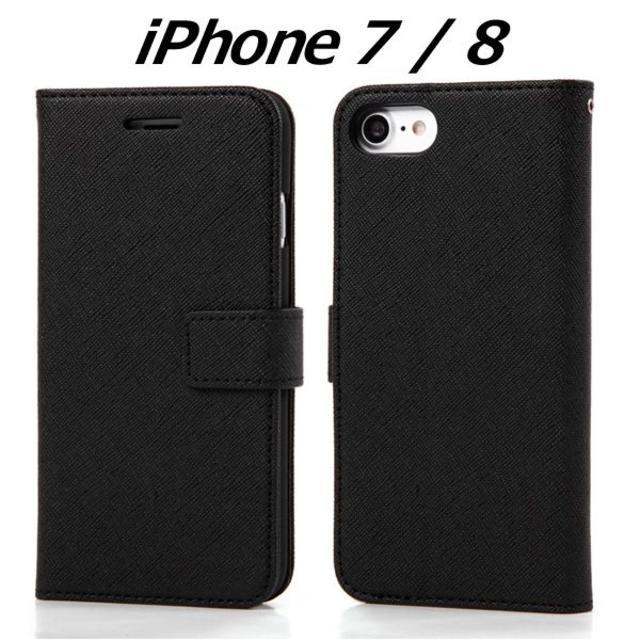 iphone6 7 ケース 、 新品 iPhone7/8 手帳型 黒 シンプル ケース レザー 合皮 マグネットの通販 by Frimaru's Shop|ラクマ