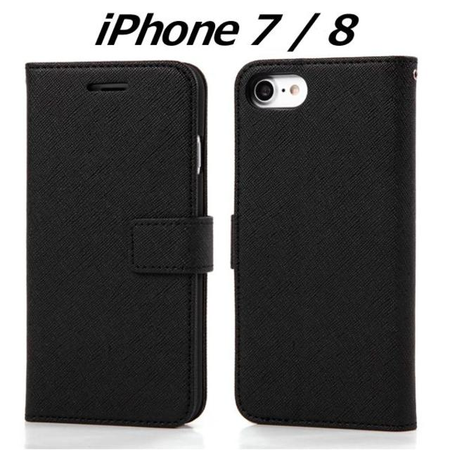 iphone6s plus ケース kate spade / 新品 iPhone7/8 手帳型 黒 シンプル ケース レザー 合皮 マグネットの通販 by Frimaru's Shop|ラクマ