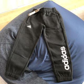 アディダス(adidas)のアディダス*スウェットパンツ(パンツ/スパッツ)