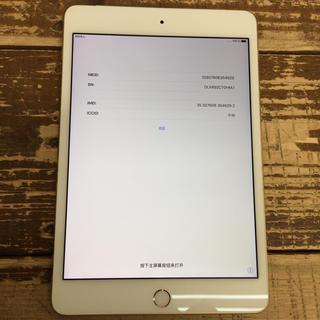 アイパッド(iPad)のiPad mini4 16GB au 箱あり 判定△(タブレット)