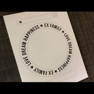 エグザイル トライブ(EXILE TRIBE)のEXILETRIBE ファンクラブ 継続特典 メラニン食器(ミュージシャン)