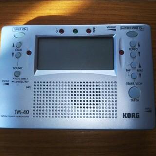 コルグ(KORG)のKORG(コルグ) TM-40 メトロノーム(その他)