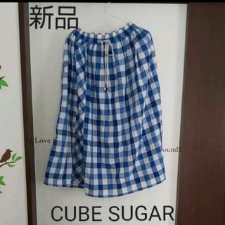 キューブシュガー(CUBE SUGAR)の新品 CUBE SUGAR スカート M(ひざ丈スカート)