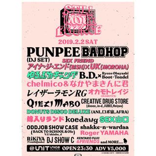 2月2日  代官山 BISH、punpee、BADHOP(クラブミュージック)