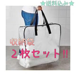 イケア(IKEA)の【IKEA】収納袋 2枚セット‼︎(押し入れ収納/ハンガー)