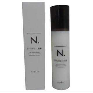 ナプラ(NAPUR)のナプラ  N. スタイリングセラム 新品(ヘアワックス/ヘアクリーム)