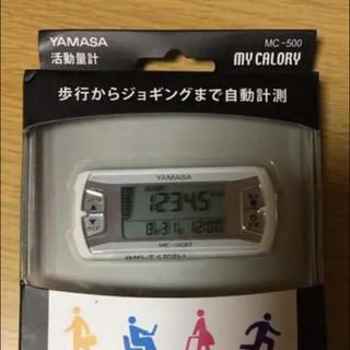 ヤマサ(YAMASA)の活動量計 mc-500 (ウォーキング)