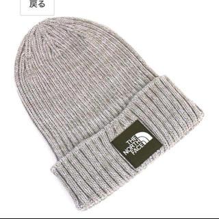 ノース ニット帽