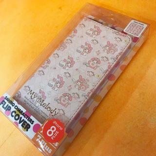 サンリオ(サンリオ)のマイメロ iPhone8Plus/7Plus スマホケース 手帳型 SAN759(iPhoneケース)