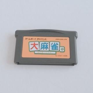 ゲームボーイアドバンス(ゲームボーイアドバンス)のゲームボーイアドバンス★大麻雀ソフト(携帯用ゲームソフト)