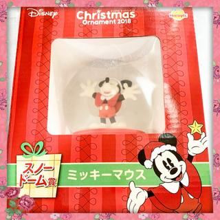 ミッキーマウス - ハッピーくじ☆ スノードーム賞 ミッキーマウス