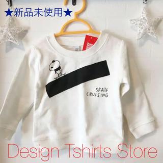 グラニフ(Design Tshirts Store graniph)の★新品未使用【Design Tshirts Store】トレーナー 90cm(Tシャツ/カットソー)