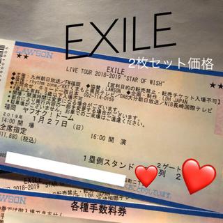 エグザイル トライブ(EXILE TRIBE)のEXILEライブチケット 2枚(国内アーティスト)