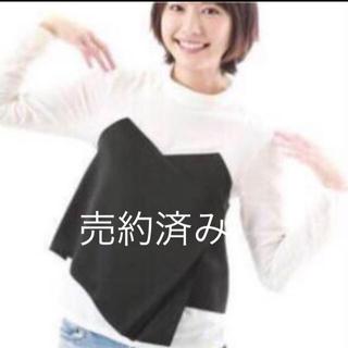 ステュディオス(STUDIOUS)の新垣結衣着用  UN3D  ビスチェブラウス(シャツ/ブラウス(長袖/七分))