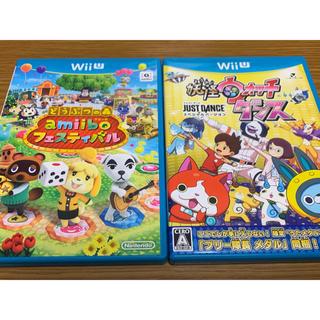 ウィーユー(Wii U)の中古WiiUソフト「妖怪ウォッチダンス」「amiiboフェスティバル」(家庭用ゲームソフト)