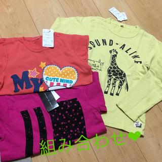 ニッセン(ニッセン)のNo.6 組み合わせ商品(Tシャツ/カットソー)