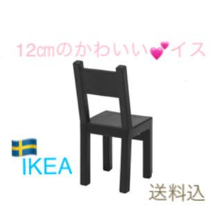 イケア(IKEA)の【新品】IKEAのチェアフック Disneyぬいぐるみバッチ専用椅子にピッタリ✨(キャラクターグッズ)