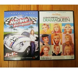 ディズニー(Disney)の『ハービー』『彼女は夢みるドラマ・クイーン』DVD2枚セット!(外国映画)