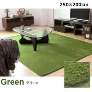 ☆Lサイズ ふわっふわなさわり心地☆カーペット/絨毯/ラグ/グリーン■