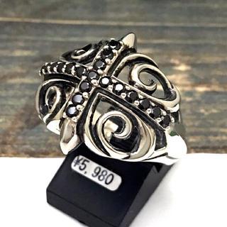 半額★【23号】BCZクロスリング★本物シルバー925リング 指輪(リング(指輪))