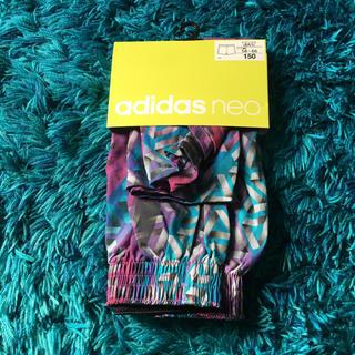 アディダス(adidas)のアディダス トランクス 150㎝(下着)