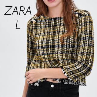 ザラ(ZARA)の【新品・未使用】ZARA ツイード トップス L(カットソー(長袖/七分))