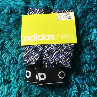 アディダス(adidas)のアディダス トランクス 140㎝(下着)