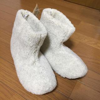 ムジルシリョウヒン(MUJI (無印良品))の☆新品タグ付き無印ルームブーツアイボリー M 23.5~25㎝☆(ブーツ)