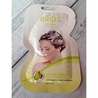 エリップス(ellips)のエリプス ヘアマスク ヘアパック グリーン 10枚 + おまけ付き(ヘアパック/ヘアマスク)