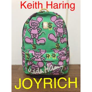 ジョイリッチ(JOYRICH)のJOYRICH×Keith Haring コラボバックパック(バッグパック/リュック)