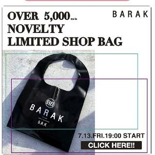 バラク(Barak)のBarak ノベルティーバッグ(ショップ袋)