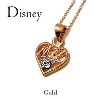 ディズニー(Disney)の18金仕上げ【 ミッキー オープンハート ネックレス】ディズニー (ネックレス)