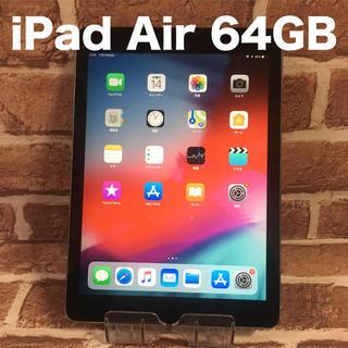 アイパッド(iPad)のiPad Air 64GB wifi+セルラーモデル(タブレット)
