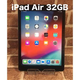 アイパッド(iPad)のiPad Air 32GB wifi+セルラーモデル(タブレット)