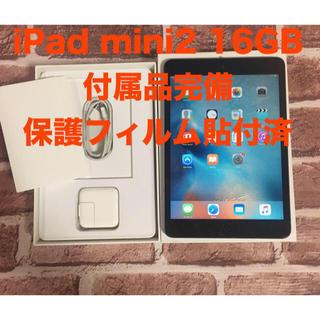 アイパッド(iPad)のiPad mini2 16GB 付属品完備(タブレット)