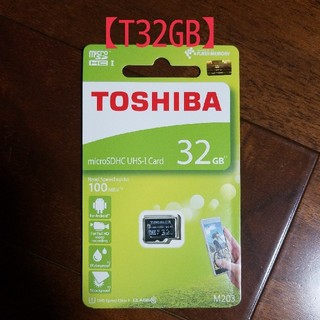 トウシバ(東芝)の★新品★クラス⑩★東芝★microSD 32GB★(その他)