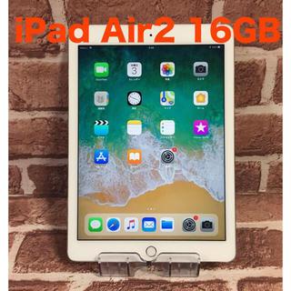 アイパッド(iPad)のiPad Air2 16GB wifi+セルラーモデル シルバー(タブレット)