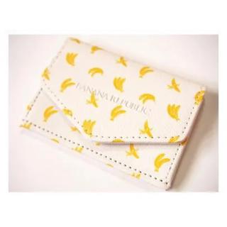 バナナリパブリック(Banana Republic)のJJ 付録 バナナリパブリック バナナ柄 マイクロ財布(財布)