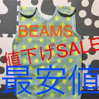 ビームス(BEAMS)のベビースリーパー【BEAMS】(パジャマ)