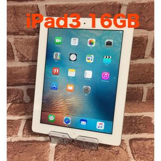 アイパッド(iPad)のiPad3 16GB wifiモデル Retinaディスプレイ搭載(タブレット)