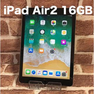 アイパッド(iPad)のiPad Air2 16GB wifi+セルラー スペースグレイ(タブレット)