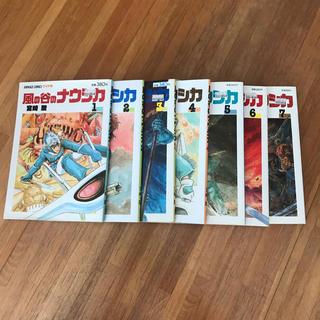ジブリ(ジブリ)の風の谷のナウシカ コミックス 7巻セット(全巻セット)