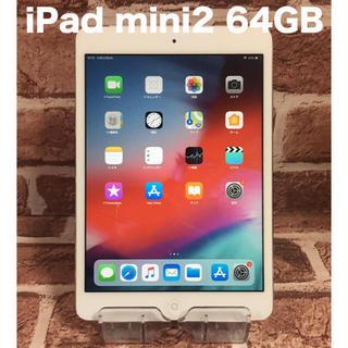 アイパッド(iPad)の大容量 iPad mini2 64GB wifi+セルラー(タブレット)