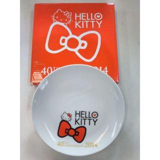 サンリオ(サンリオ)の新品未使用 ハローキティ40th アニバーサリー皿 ローソン(食器)