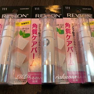 レブロン(REVLON)のレブロン キス シュガースクラブ 3本(リップケア/リップクリーム)
