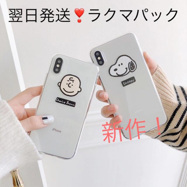 スヌーピー チャーリーブラウン Iphoneケースの通販 By Yuu次回610発送