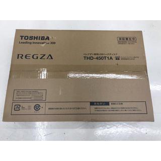 トウシバ(東芝)の『新品未使用』 東芝 液晶テレビ ハードディスク HDD (テレビ)